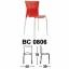 Kursi Bar & Cafe Chairman Type BC 0806